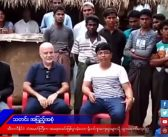Rohingya Vision TV